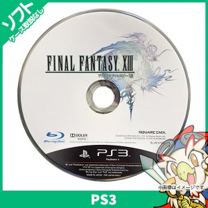 PS3 ファイナルファンタジーXIII - PS3 中古