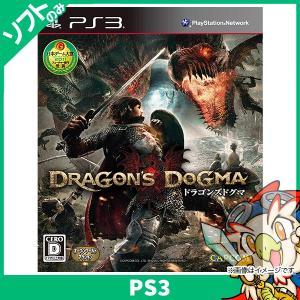 PS3 ドラゴンズドグマ - PS3 中古 送料無料