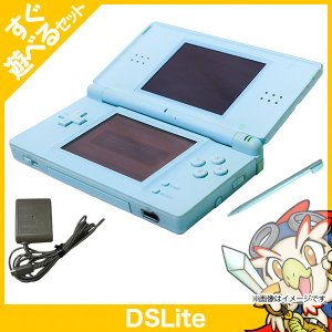 DSライト DSLite 本体 アイスブルー ニンテンドー 任天堂 Nintendo 中古 充電器&タッチペン付き すぐ遊べるセット 送料無料|entameoukoku