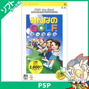 PSP みんなのGOLF ポータブル PSP the Best 中古