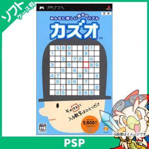PSP カズオ - PSP 中古