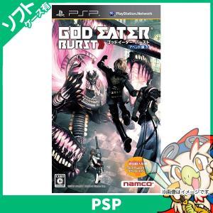 PSP GOD EATER BURST(アペンド版) - PSP 中古