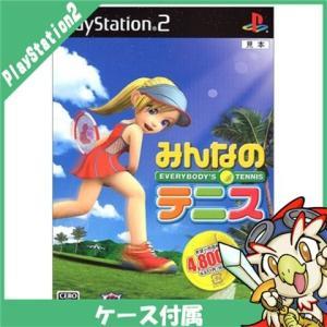 PS2 みんなのテニス プレステ2 PlayStation2 ソフト 中古 送料無料|entameoukoku