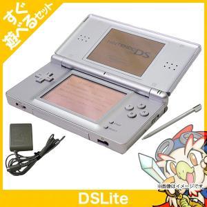 DSLite 本体 シルバー 中古 充電器&タッチペン付き すぐ遊べるセット|entameoukoku