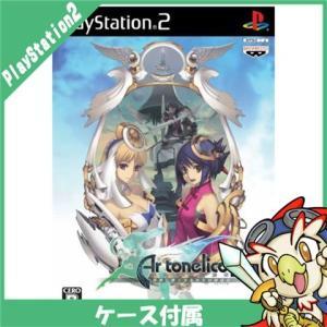 PS2 アルトネリコ2 世界に響く少女たちの創造詩 プレステ2 PlayStation2 ソフト 中...