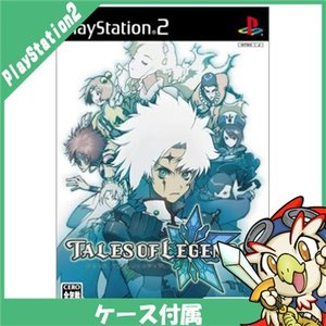 PS2 テイルズ オブ レジェンディア プレステ2 PlayStation2 ソフト 中古