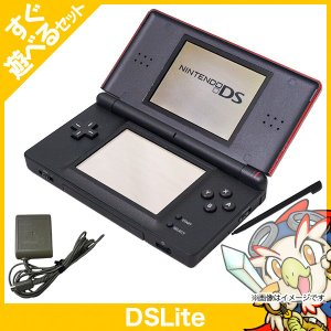 DSLite 本体 クリムゾンブラック 中古 充電器&タッチペン付き すぐ遊べるセット|entameoukoku