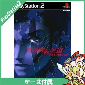 PS2 真・女神転生III-NOCTURNE (通常版) プレステ2 PlayStation2 ソフ...