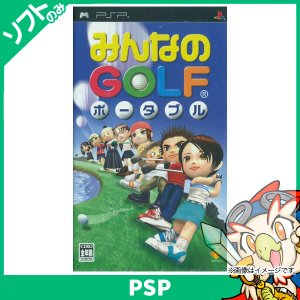 PSP みんなのGOLF ポータブル - PSP 中古