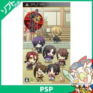 PSP 薄桜鬼 遊戯録(通常版) - PSP 中古 送料無料