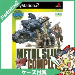 PS2 SNKベストコレクション メタルスラッグ コンプリート プレステ2 PlayStation2...
