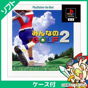 PS みんなのGOLF2 PlayStation the Best 中古 送料無料