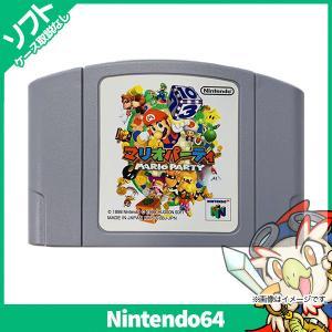 N64 マリオパーティ ソフトのみ 箱取説なし カセット ニンテンドー64 Nintendo 任天堂 レトロゲーム 中古|entameoukoku