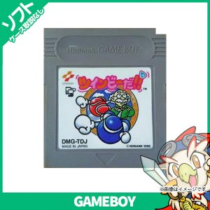 GB カートリッジ ソフトのみ ツインビーだ! 箱取説なし ゲームボーイ GameBoy【中古】|entameoukoku