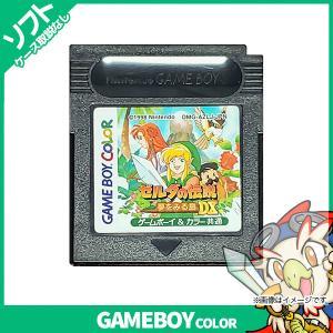 GBC カートリッジ ソフトのみ ゼルダの伝説 夢をみる島DX 箱取説等付属品なし ゲームボーイカラー GameBoyColor【中古】|entameoukoku