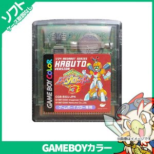 GBC カートリッジ ソフトのみ メダロット3 カブトバージョン 通常版 箱取説なし ゲームボーイカラー GameBoyColor【中古】|entameoukoku