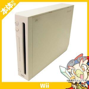 Wii ウィー 本体のみ シロ 白 ニンテンドー 任天堂 Nintendo 中古 送料無料|entameoukoku