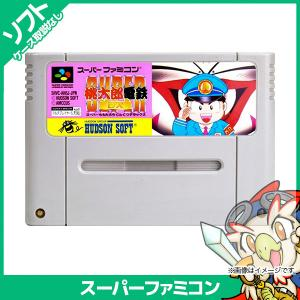 SFC ソフトのみ スーパー桃太郎電鉄DX 箱取説なし スーパーファミコン スーファミ SuperFamicom【中古】|entameoukoku