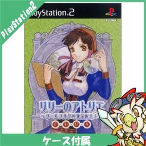 PS2 リリーのアトリエ プラス 〜ザールブルグの錬金術師3〜 プレステ2 PlayStation2...