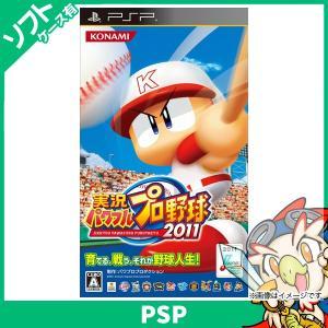 PSP 実況パワフルプロ野球2011 - PSP 中古