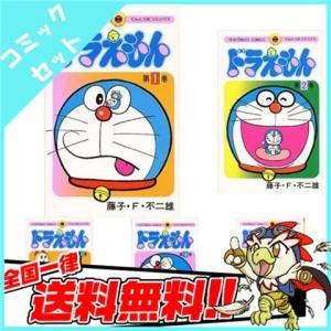 漫画 てんとう虫コミックス ドラえもん コミックセット 全45巻セット 中古 送料無料|entameoukoku