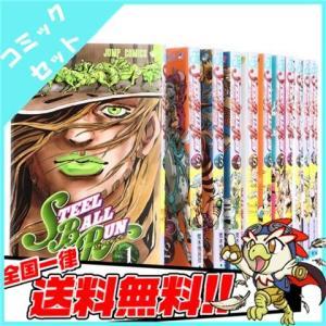 漫画 STEEL BALL RUN ―ジョジョの奇妙な冒険Part7 コミックセット 全24巻 完結セット 中古 送料無料|entameoukoku