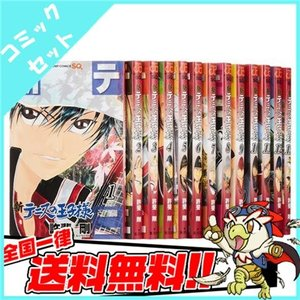 漫画 新テニスの王子様 コミックセット 1-22巻セット 中古 送料無料|entameoukoku