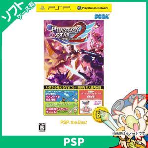 PSP ファンタシースターポータブル2 PSP the Best 中古
