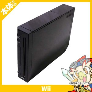 Wii ウィー 本体のみ クロ 黒 ニンテンドー 任天堂 Nintendo 中古 送料無料|entameoukoku