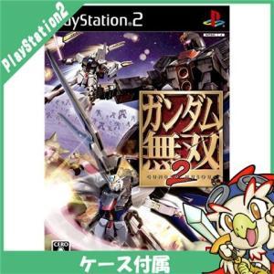 PS2 ガンダム無双2 プレステ2 PlayStation2 ソフト 中古