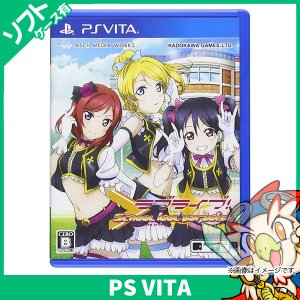 VITA ラブライブ! School idol paradise Vol.2 BiBi (通常版) - PS Vita 中古|entameoukoku