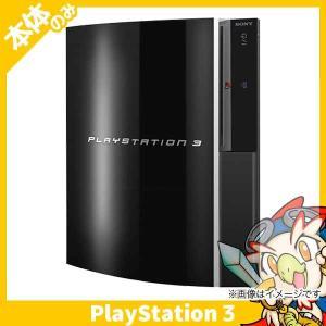 PS3 プレステ3 PLAYSTATION 3(60GB) SONY ゲーム機 中古 本体のみ 送料無料|entameoukoku