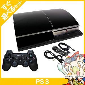 PS3 (40GB) クリアブラック 中古 すぐ遊べるセット