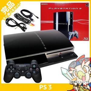 PS3 プレステ3 PLAYSTATION 3(40GB) クリアブラック SONY ゲーム機 中古 すぐ遊べるセット 完品 送料無料 entameoukoku