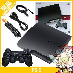 PS3 プレステ3 PlayStation 3 (160GB) チャコール・ブラック (CECH-2500A) SONY ゲーム機 中古 完品 送料無料|entameoukoku
