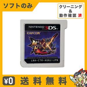 3DS モンスターハンターダブルクロス モンハン MHXX ソフトのみ 箱取説なし 任天堂 中古