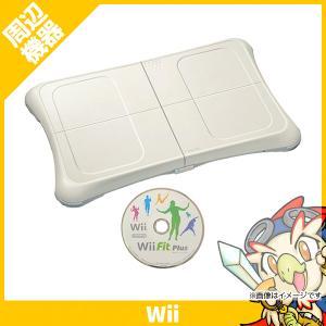 Wiiフィットプラス WiiFitプラス バランスボード ソフト付きすぐ遊べるセット 中古 送料無料|entameoukoku