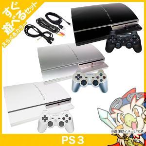 PS3 CECHH00 40GB 本体 すぐ遊べるセット 選べる3色 カラー=セラミックホワイト|entameoukoku