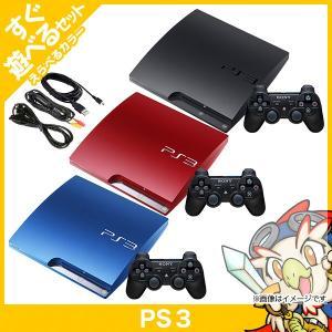 PS3 CECH-3000B 320GB 本体 すぐ遊べるセット 選べる3色 中古 送料無料