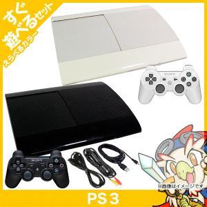 PS3 CECH-4000B 250GB 本体 すぐ遊べるセット 選べる2色 中古 送料無料|entameoukoku