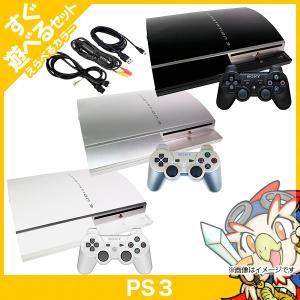 PS3 CECHL00 80GB 本体 すぐ遊べるセット 選べる3色 中古 送料無料|entameoukoku