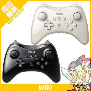 WiiU PRO コントローラー 周辺機器 コントローラー 選べる2色 中古|entameoukoku