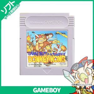 GB ドンキーコング ソフトのみ ケース取説ジャケット等付属品なし GAMEBOY ゲームボーイ 中古|entameoukoku
