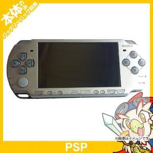 PSP 2000 クライシス コア -ファイナルファンタジーVII 本体 のみ PlayStationPortable SONY ソニー 中古 entameoukoku