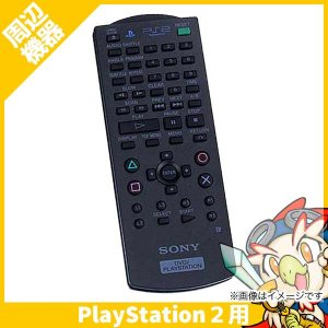 PS2 DVDリモコン プレステ リモコン