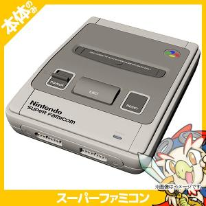 SFC スーパーファミコン 美品 スーファミ 本体 のみ Nintendo 任天堂 ニンテンドー 中古 送料無料 entameoukoku
