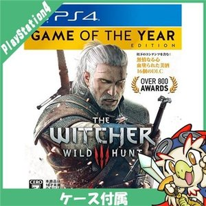 PS4 ウィッチャー3 ワイルドハント ソフト ゲームオブザイヤーエディション プレステ4 CERO区分_Z相当 PlayStation4 中古 entameoukoku