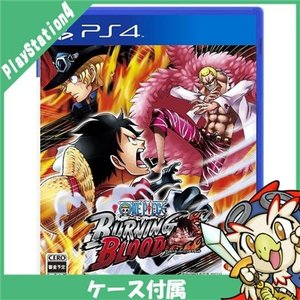 PS4 ONE PIECE BURNING BLOOD ソフ...
