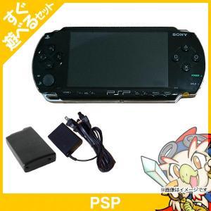 PSP 本体 PSP-1000 プレイステーション・ポータブル ブラック 本体 すぐ遊べるセット ニンテンドー 任天堂 Nintendo ゲーム機 中古 送料無料 entameoukoku