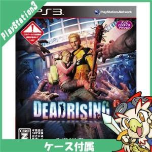 PS3 プレステ3 プレイステーション3 デッドライジング 2 ソフト ケースあり PlayStation3 CERO区分_Z相当 中古 送料無料|entameoukoku